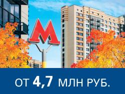 Город-парк «Переделкино Ближнее» Старт продаж новой фазы!